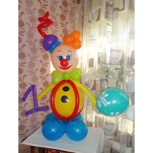 "Фигура из шаров ""Клоун с цифрой"""