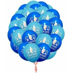 """Облако из шаров """"С рождением мальчика"""". 30 см. 20 шт."""