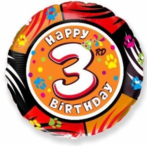 """Шар фольгированный круг """"Цифра 3"""", Happy Birthday 46 см. С гелием"""