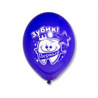 """Шар гелиевый """"Первый зубик"""", 30 см(12""""), 2 ст"""