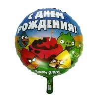 """Шар фольгированный """"С Днем Рождения. Angry Birds"""" 48 см. С гелием"""