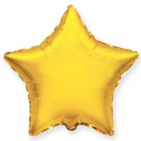"""Шар фольгированный """"Звезда""""(золото) 78 см. С гелием"""