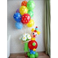 "Фигура из шаров ""Клоун с букетом"""