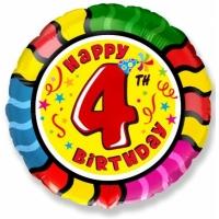 """Шар фольгированный круг """"Цифра 4"""", Happy Birthday 46 см. С гелием"""